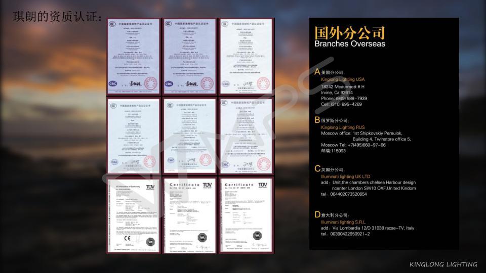 琪朗灯饰简介最新版(19)_07.jpg